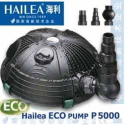 Čerpadla Hailea